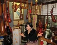 石川恵深 公式ブログ/長浜・黒壁スクエア「太閤ひょうたん」へ(滋賀県) 画像1