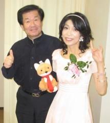石川恵深 公式ブログ/朗読 (南吉)でゲスト出演(刈谷・ 銀の鈴合唱団) 画像1