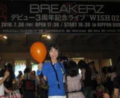 石川恵深 公式ブログ/♪BREAKERZコンサート♪ 日本武道館へ 画像2