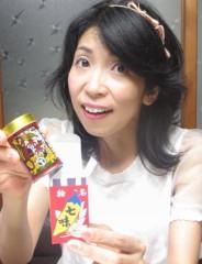 石川恵深 公式ブログ/善光寺名物☆七味 唐がらし 画像1