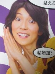 石川恵深 公式ブログ/雑誌 「東海ウォーカー」 に恵深が! 画像1