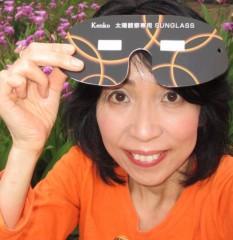 石川恵深 公式ブログ/金環日食を見た?恵深は… 画像2