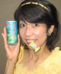石川恵深 公式ブログ/シークワーサー &明日はエミコメ(^^) 画像1