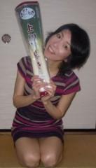 石川恵深 公式ブログ/群馬県産☆上州ねぎ 画像1