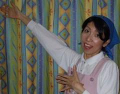 石川恵深 公式ブログ/恵深バンザイビーナス♪で大掃除&エミコメ(^^) 画像2