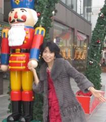 石川恵深 公式ブログ/手をつないで… 画像1