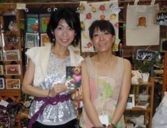 石川恵深 公式ブログ/恵深☆チョークアート☆ポストカード 画像1