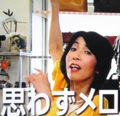 石川恵深 公式ブログ/恵深チャン☆東海TVで「と〜たる」CM出演 画像2
