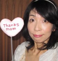 石川恵深 公式ブログ/母の日に… 画像1