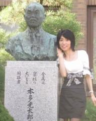 石川恵深 公式ブログ/仙台からただいま〜 画像3