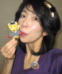 石川恵深 公式ブログ/ごん吉くん 画像2