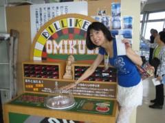 石川恵深 公式ブログ/ビリケンさんと初対面 画像2