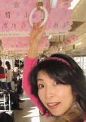 石川恵深 公式ブログ/さくらTRAIN☆受験生がんばれ! 画像2