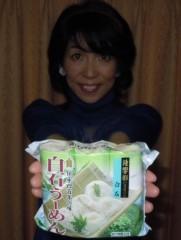 石川恵深 公式ブログ/宮城県☆白石う〜めん(きちみ製麺) 画像1