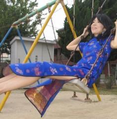 石川恵深 公式ブログ/公園で 画像1