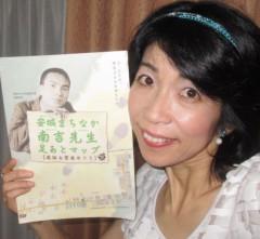 石川恵深 公式ブログ/明日は朗読舞台(名古屋)ゲスト出演 画像1