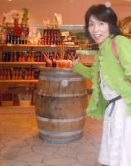 石川恵深 公式ブログ/昨日のクイズの答えは… 画像2