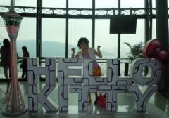 石川恵深 公式ブログ/マカオタワー☆バンジージャンプ 画像1