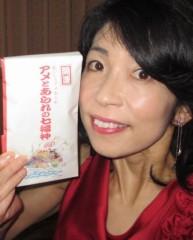 石川恵深 公式ブログ/アメとあられの七福神 画像1