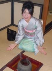 石川恵深 公式ブログ/お茶会☆初釜へ(愛知県西尾市・伝想庵) 画像2