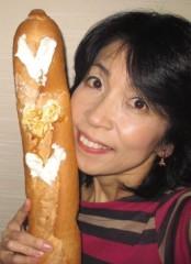 石川恵深 公式ブログ/おはよ〜♪ フランスパン 画像1
