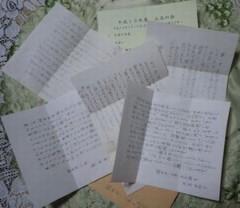石川恵深 公式ブログ/恵深チャン 地元中学校へ「立志の会」で主賓でお話(^^) 画像1