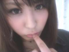 金子さとみ 公式ブログ/こんばんはっ 画像1