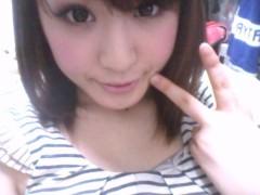 金子さとみ 公式ブログ/こんばんは 画像1
