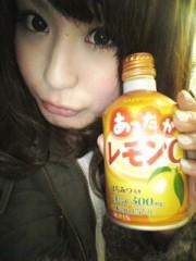 金子さとみ 公式ブログ/まま〜ん 画像2