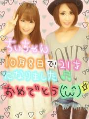 金子さとみ 公式ブログ/久しぶりな更新m(_ _)m 画像1