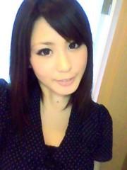 金子さとみ 公式ブログ/赤 画像1