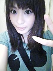 金子さとみ 公式ブログ/GETだぜ☆ 画像2