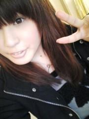 金子さとみ 公式ブログ/うえ〜んっ 画像1