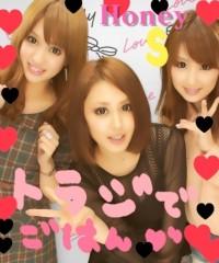金子さとみ 公式ブログ/おやすみなさい 画像1