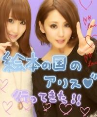 金子さとみ 公式ブログ/Iちぃ 画像2