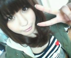 金子さとみ 公式ブログ/クリーム 画像1