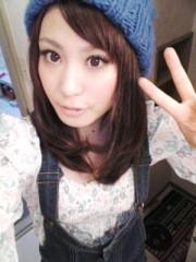 金子さとみ 公式ブログ/いいお天気ですた☆ 画像1