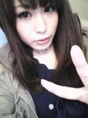 金子さとみ 公式ブログ/まもなくっ! 画像1