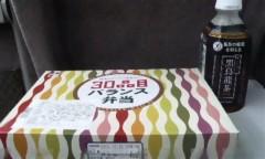 金子さとみ 公式ブログ/新幹線(∀^)☆ 画像1