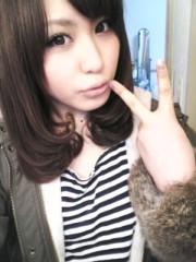 金子さとみ 公式ブログ/おはよ〜うっ(^ ω^)☆ 画像1
