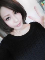 金子さとみ 公式ブログ/幸せな1日 画像1