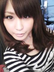 金子さとみ 公式ブログ/おはよっ 画像1