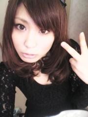 金子さとみ 公式ブログ/あめ 画像1