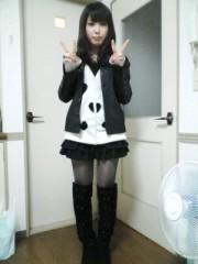 金子さとみ 公式ブログ/ルンルン♪ 画像2