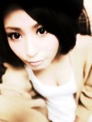 金子さとみ 公式ブログ/こんばんはー 画像1