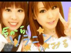 金子さとみ 公式ブログ/おはっ 画像2