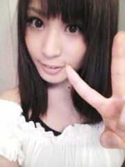 金子さとみ 公式ブログ/行ってきまーす(^・▽)ノ 画像1