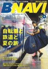 山下晃和 公式ブログ/自転車旅の本と雑誌 画像2