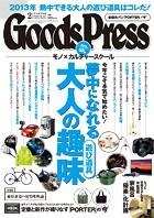 山下晃和 公式ブログ/13年始動です。 画像2