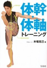 山下晃和 公式ブログ/雑誌を買ってみてください その1 画像1